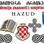 http://www.hazud.ch/wp-content/uploads/2013/09/Logo-2-Hazud-1000x288.jpg