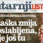 http://www.hkv.hr/images/stories/Slike05/Slavonija_4/30_Ustaska_zmija_Josipovic_6x.jpg