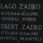 http://upload.wikimedia.org/wikipedia/commons/7/7b/Blago_I_Robert_Zadro_Memorijalno_groblje_Vukovar_221208.jpg