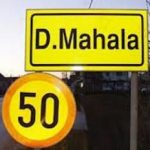 http://www.posavina.org/images/stories/orasje/Donja_Mahala/donja_mahala.jpg