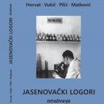 https://drustvojasenovac.files.wordpress.com/2015/07/naslovnica-knjige.jpg?w=250&h=250