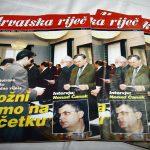 http://www.subotica.com/files/news/1/4/4/14144/14144-hrvatska-rijec1.jpg