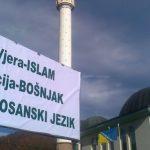 http://www.nkp.ba/wp-content/uploads/2012/11/popis-stanovnistva-bosnyak.jpg