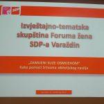 http://varazdin.sdp.hr/wp/wp-content/uploads/sites/12/2014/04/1.jpg
