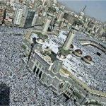 http://leren.arabisch.nu/wp-content/uploads/hadj.jpg