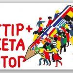 http://www.attac.ie/wp-content/uploads/2015/10/TTIP-CETA-Stop.jpg