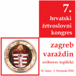 http://www.hazud.hr/portal/wp-content/uploads/2016/09/HRVATSKI-%C5%BDRTVOSLOVNI-KONGRES-ZAGREB-VARA%C5%BDDIN-297x300.png