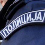 http://eu-monitoring.ba/site/wp-content/uploads/2016/02/srpska-policija.jpg