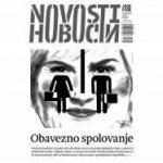 http://www.portalnovosti.com/img/media/image/Lead/ms58njaf3o7r4wlcm0e74waimm0.jpg