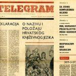 http://www.hrvatskiglas-berlin.com/wp-content/uploads/deklaracija_HJ-1.jpg