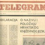 http://www.matica.hr/media/uploads/ogranci/2016/deklaracija.jpg