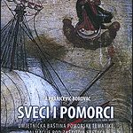 http://www.knjizevni-krug.hr/images_books/Ita%20P%20Borovac%20www.jpg