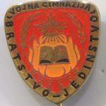http://www.njuskalo.hr/image-w920x690/znacke/jna-jugoslavija-vojna-gimnazija-bratstvo-jedinstvo-znacka-slika-65844018.jpg