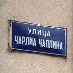 https://www.pismenica.rs/wp-content/uploads/2015/12/carlia-caplina-ulica.jpg