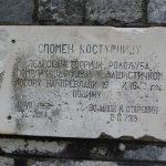 http://www.hkv.hr/images/stories/Slike/prevlaka_spomenik.jpg