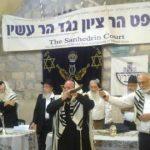 http://lisahaven.news/wp-content/uploads/2017/09/Sanhedrin-5a.jpg