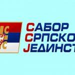 http://www.srbijaizbori.com/sites/default/files/styles/node-detail/public/field/image/ssj_logo_srbijaizbori.jpg?itok=Uo6oVAjP