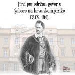 http://library.foi.hr/metelgrad/images/dani/sabor-hrv.jpg