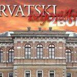 http://www.croexpress.eu/nv-admin/image/vijesti/0-1517218054.jpg