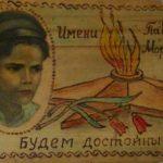 http://www.mod-langs.ox.ac.uk/russian/childhood/pavlik4.jpg