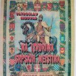 https://www.njuskalo.hr/image-bigger/literatura-knjige/izvorima-srpskih-neistina-vatroslav-murvar-slika-95750601.jpg