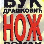 https://www.knjiga.ba/media/catalog/product/cache/1/image/9df78eab33525d08d6e5fb8d27136e95/slike/vuk_draskovic.jpg