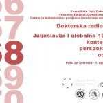 https://i0.wp.com/www.historiografija.hr/wp-content/uploads/2018/03/radionica18.png?resize=860%2C280