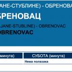 https://www.busevi.com/red-voznje/lokalne-linije-obrenovac/946-2.png