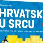 http://promise.hr/wp-content/uploads/2018/10/polozeno-hrvatski-u-srcu-.jpg