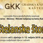 http://cdn-kastela.r.worldssl.net/images/stories/novosti/2019/01/gkkstorije.jpg