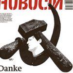 https://narod.hr/wp-content/uploads/2014/06/thompsnovosti.jpg