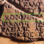 http://www.croatianhistory.net/etf/horoath.jpg