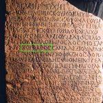 http://www.croatianhistory.net/etf/horoath1.jpg