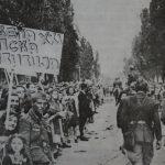 https://upload.wikimedia.org/wikipedia/sr/c/c6/21._srpska_divizija_NOVJ%2C_Beograd_1945.jpg