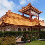 https://www.weekendnotes.com/im/004/06/fo-guang-shan-temple.JPG