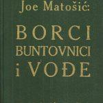 https://www.hkv.hr/images/stories/Davor-Slike/19/Borci_buntovnici_i_vodje.jpg