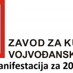 http://www.zkvh.org.rs/images/stories/Vijesti/2019/12_prosinac/Kalendar_manifestacija_za_2020._godinu.jpg