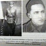 http://slobodnahercegovina.com/wp-content/uploads/2016/10/Pavle-Kova%C4%8Devi%C4%87.jpg