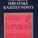 https://www.njuskalo.hr/image-w920x690/literatura-knjige/ivo-franges-povijest-hrvatske-knjizevnosti-slika-50490247.jpg