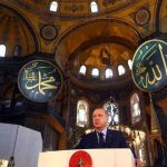 https://orthodoxtimes.com/wp-content/uploads/2019/03/erdogan-agia-sofia-818x570.jpg