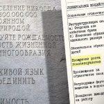 https://pro-lgbt.ru/wp-content/uploads/2018/08/depopulation-1038x510.jpg